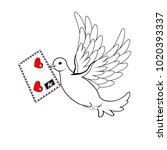 vector illustration. pigeon and ... | Shutterstock .eps vector #1020393337