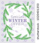 vintage background for winter... | Shutterstock .eps vector #1020401353