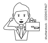 cartoon businessman icon | Shutterstock .eps vector #1020419467
