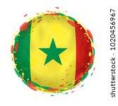 round grunge flag of senegal... | Shutterstock .eps vector #1020456967