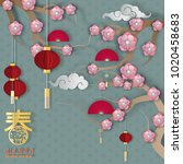 vector chinese new year paper... | Shutterstock .eps vector #1020458683