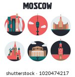 icon set  moscow  russia.... | Shutterstock .eps vector #1020474217