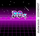 80s abstrack futuristick ... | Shutterstock .eps vector #1020485437