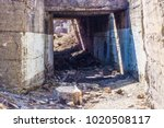a destroyed old building with... | Shutterstock . vector #1020508117