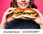 close up of unrecognizable... | Shutterstock . vector #1020553897