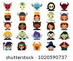 vector cute fantasy halloween... | Shutterstock .eps vector #1020590737
