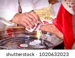 washing leg of groom in the... | Shutterstock . vector #1020632023
