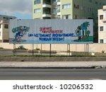 Постер, плакат: Cuban anti American propaganda