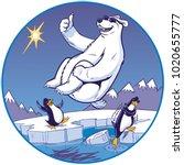 vector cartoon clip art... | Shutterstock .eps vector #1020655777
