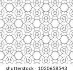 seamless ornamental vector... | Shutterstock .eps vector #1020658543