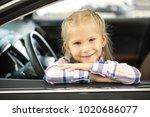 adorable little girl smiling to ... | Shutterstock . vector #1020686077