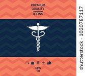 caduceus medical symbol | Shutterstock .eps vector #1020787117