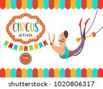 circus. the circus poster ... | Shutterstock .eps vector #1020806317