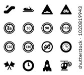 solid vector icon set  ...   Shutterstock .eps vector #1020819943