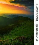 colorful photo in the mountains ... | Shutterstock . vector #1020836047
