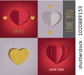 valentines day card with paper... | Shutterstock .eps vector #1020889153
