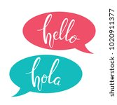 hand drawn lettering hello and... | Shutterstock .eps vector #1020911377