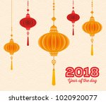 2018 chinese new year year of... | Shutterstock .eps vector #1020920077