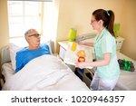 Compele A Favor At Nursing Hom...