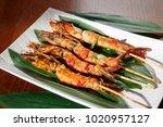 fried hot big size shrimps  on...   Shutterstock . vector #1020957127