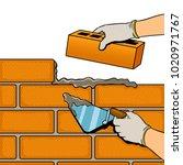 brick wall building process pop ...   Shutterstock .eps vector #1020971767