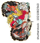 colorful dragon and plum flower ... | Shutterstock .eps vector #1021082563
