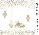 ramadan kareem islamic banner... | Shutterstock .eps vector #1021126687