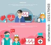 medicine horizontal flat... | Shutterstock . vector #1021170433