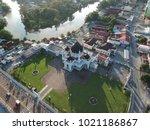 kedah malaysia   3 2 2018   the ... | Shutterstock . vector #1021186867
