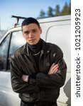 a young guy of criminal... | Shutterstock . vector #1021205923