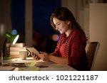 education  technology ... | Shutterstock . vector #1021221187
