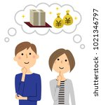 young couple  great cost | Shutterstock .eps vector #1021346797