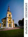 rural church in prince edward... | Shutterstock . vector #1021368163