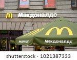 st.petersburg  russia   27 may... | Shutterstock . vector #1021387333