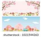 spring town scape vector banner ... | Shutterstock .eps vector #1021544263