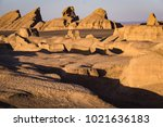the landscapes of persia | Shutterstock . vector #1021636183
