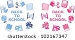 a set of vector images. school... | Shutterstock .eps vector #102167347