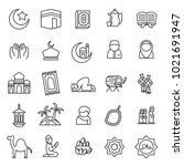 set of islamic vector icons | Shutterstock .eps vector #1021691947