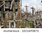 the hill of crosses  lithuanian ...   Shutterstock . vector #1021693873