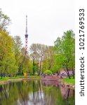 lopukhinsky garden in st.... | Shutterstock . vector #1021769533