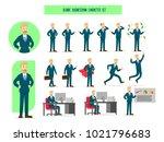 set of blonde businessman... | Shutterstock .eps vector #1021796683