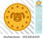 puppy coin pictograph with 7... | Shutterstock .eps vector #1021816243