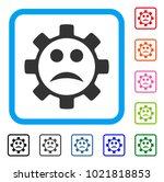 service gear sad smiley icon....