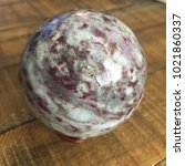 ruby in tourmaline crystal... | Shutterstock . vector #1021860337