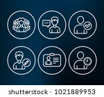 set of id card  identity... | Shutterstock .eps vector #1021889953