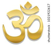 golden aum or om symbol.... | Shutterstock .eps vector #1021922617