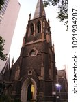 old brick church in the city | Shutterstock . vector #1021934287
