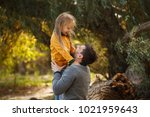 family time. father and little...   Shutterstock . vector #1021959643