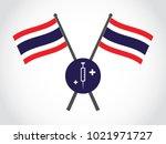 thailand emblem medicine | Shutterstock .eps vector #1021971727
