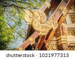beautiful gold naga gable at...   Shutterstock . vector #1021977313